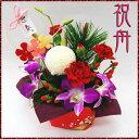 お正月 花 アレンジ 舟 松 ピンポンマム デンファレ お祝い お礼 年末挨拶 新春 迎春 お正月飾り 玄関飾…