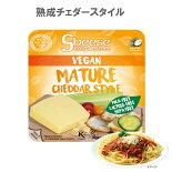 動物原料&乳製品不使用コクのある英国チェダー風味のスライスです。オーツ麦で食物繊維が強化されました。ブロック熟成チェダースタイル