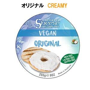 オリジナルクリーミーシーズ 255g ビーガンチーズ 特定27品目不使用 アレルゲン アレルギー 乳アレルギー Vegan グルテンフリー 植物性チーズ ソイフリー マーガリン代替品 チーズ代替品 コ