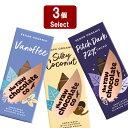 ローチョコレート 選んで3個 (38g×3個)ピッチダーク ヴァノフィー シルキーココナッツ オーガニック アレルゲンフリー フェアトレード ビーガン 低GI 低糖質 アレルギー子供 砂糖不使用 乳製