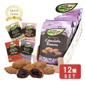 アレルゲン チョコレート ゴ レーズンスナック 28g(12入) オーガニック フェアトレード  乳製品不使用 コンタミ100%なし  携帯食 ビーガン  低GI 低糖質  ローフード ダイエットチョコ コ