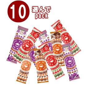 フルーティーオーツバー 選んで10個セット ダイエットおやつ ビーガン 無添加 お菓子 子供 菓子 砂糖不使用 送料無料 メール便