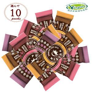 ローチョコブラウニー  パルサン 10個セット グルテンフリー  ヴィーガン のお菓子  低カロリーおやつ 非常食 エナジーバー  乳製品不使用  砂糖不使用  低脂肪 無添加お菓子  ダイエットサポ