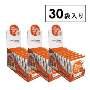 【あす楽】カカオオレンジ プロテイン+ビタミン ボール 45g×10入×3ケース ビタミンB12 ビタミンC ビタミンD3 脂質制限 タンパク質 おやつ 非常食 プロテイン エナジーボール お菓子 グルテン