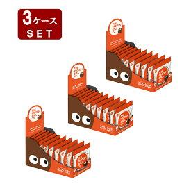 【あす楽】カカオオレンジ プロテインボール 45g×10入×3ケース 脂質制限 タンパク質 おやつ 非常食 プロテイン