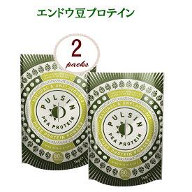 エンドウ豆プロテイン 250g 2袋 グルテンフリー ピープロテイン ヴィーガンプロテイン 無添加 砂糖不使用 女性プロテイン 子供 プロテイン 無糖 非常食 低カロリー ダイエット 高タンパク質 添加物無し 送料無料