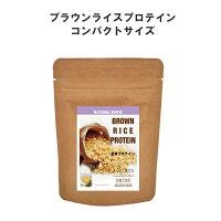 玄米45g