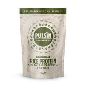 ブラウンライスプロテイン 250g 玄米プロテイン ビーガン 無添加 無糖 砂糖不使用 植物性プロテイン 非常食 子供プロテイン 植物性プロテイン 高タンパク 低カロリー 添加物無し グルテンフリー 1個まではメール便可(250円)