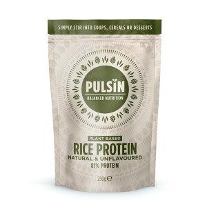 ブラウンライスプロテイン 250g 玄米プロテイン ビーガン 無添加 無糖 砂糖不使用 植物性プロテイン 非常食 子供プロテイン 植物性プロテイン 高タンパク 低カロリー 添加物無し グルテンフ