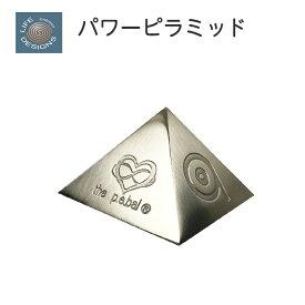 パワーピラミッドPEBAL 電磁波防止 電磁波中和 電磁波防止 5g対応 5g 電磁波 花粉症対策 ピラミッド 送料無料 母の日 プレゼント 実用的