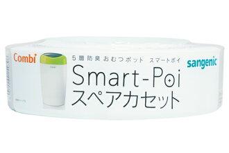 搭擋5層防臭尿布pottosumatopoisupeakasetto