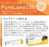100% of メデラピュアレーン 100 37 g nursing care nipple care no addition nature lanoline