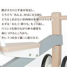 \ポイント18倍チャンス/室内 バイク 子供 木のおもちゃ 木製バイク 【正規品】【ラッピング無料】 ボーネルンド (BorneLund) 木の四輪バイク 乗用玩具 木のおもちゃ 室内 乗り物 バヨ 木製 子供【ナチュラルリビング】