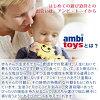 ボーネルンドガルト company Ann Vitor Ibe B gift set