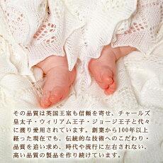 【正規品】【送料無料】 G.H.HURT&SON (ジーエイチハートアンドサン) Stars and Moon Cotton Baby Shawl スター&ムーンショール ホワイト ベビーショール/おくるみ/ロイヤルベビー【あす楽対応】【ナチュラルリビング】