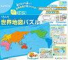 KUMON 세계 지도 퍼즐 공문 지육 완구 퍼즐