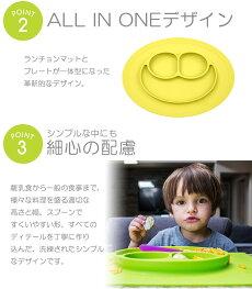 【ポイント11倍以上】【正規品】【ラッピング/のし無料】エデュテezpz(イージーピージー)ミニマットローズピンクひっくり返らないベビー食器食器食育【あす楽対応】【ナチュラルリビング】