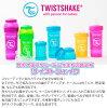 豐富多彩的奶瓶扭擺奶昔綠色M尺寸260ml粉盒子有扭擺奶昔(TWIST SHAKE)
