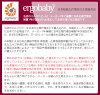 SG기준 첨부 최신작 에르고베비(Ergobaby) ADAPT 적응 펄 그레이