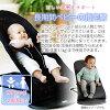 bebibyorun正規的商店日本bebibyorun正規的物品2年保證BabyBjorn(bebibyorun)bebishittabaransubaunsamesshuburakkukyaribaggusetto