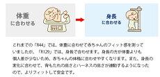 【送料無料】Aprica(アップリカ)フラディアグロウHIDXブリリアントブラウンチャイルドシート回転式ベット型【あす楽対応】【代引手数料無料】【ナチュラルリビング】