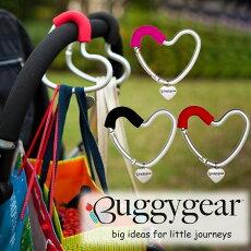 【メール便送料無料】Buggygear(バギーギア)バギーハートフックカラビナ型ベビーカーフック【ナチュラルリビング】