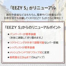 2020年最新作 【ポイント12倍】【正規品】【2年保証】【送料無料】 cybex eezy S B2 サイベックス イージーエス ビーツー ベビーカー 6か月から B型 イージーエス 軽量 コンパクト【@SiteNameJapanese】