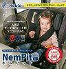 兒童席Neb:o nebio NemPit(合歡樹沙坑)黑色兒童席0歲~