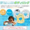 스이마바(Swimava) 보디 링(항해술) 키즈 사이즈 낚시찌고리/베이비 스위밍/프레스이밍/목욕