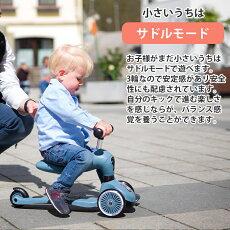 【送料無料】【正規代理店商品】 Scoot&Ride スクート&ライド ハイウェイキック 1 ブルーベリー キッズスクーター キックボード【あす楽対応】【ナチュラルリビング】