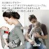 支持bebibyorun日本正规的物品2年保证SG标准的babybjorn(bebibyorun)婴儿履历原始物网丝灰色白抱的带子Air