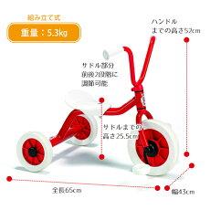 【送料無料】 ボーネルンド ペリカンデザイン三輪車 Vハンドル 赤 三輪車【あす楽対応】【ナチュラルリビング】
