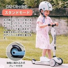 【送料無料】【正規代理店商品】 Scoot&Ride スクート&ライド ハイウェイキック 1 ローズ キッズスクーター キックボード【ナチュラルリビング】