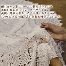 【正規品】【送料無料】 G.H.HURT&SON (ジーエイチハートアンドサン) Soft Lacy Baby Shawl ソフトレースショール ホワイト ベビーショール/おくるみ/ロイヤルベビー【ナチュラルリビング】