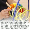 Toy / baby gift / cognitive education toy of the ボーネルンド (BorneLund) Joey toy looping champion tree