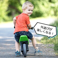 【5810円オフ!】【セール】バランスバイク 足こぎ 三輪車 ペダル無し自転車 【送料無料】 スマートライド スポーツ ブライトオレンジ 乗用玩具 2way 屋内外兼用 キックバイク【ナチュラルリビング】