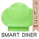 T-REX ティーレックス スマートダイナー クリスタル グリーン お食事マット 離乳食【ナチュラルリビング】