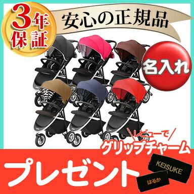 【送料無料】 Aprica (アップリカ) スムーヴ AC ベビーカー 3輪 エアタイア 新生児から【代引手数料無料】