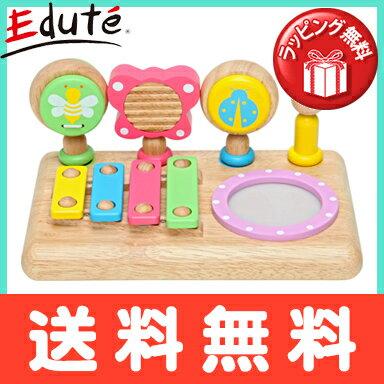 エデュテ ファースト MUSIC SET (ファースト ミュージックセット) 木のおもちゃ/出産祝い/お誕生日祝い/楽器【あす楽対応】【ナチュラルリビング】
