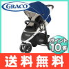 GRACO (Greco) city trek navy stroller three stroller buggy