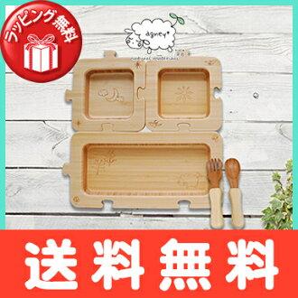 아그니 agney 조각맞추기 플레이트 세트 천연대나무 소재 대나무 베이비 식기 아이용 식기 식육