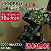 eabagi正規的商店eabagikokoburekimoderu AirBuggy COCO BrakeModel(eabagikoko)遠征遊獵旅行嬰兒車/bagi/三輪嬰兒車/生以後從3個月時分起