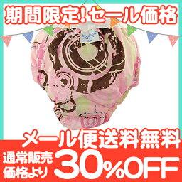 [要點★更加5倍的★]kushizutoreningupantsutafuta XL尺寸(17-20kg)水環粉紅[明天輕鬆的對應][天然的生活]