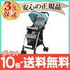Aprica(提高再蚊子)majikaruea AD achaiero YE嬰兒車B型嬰兒車