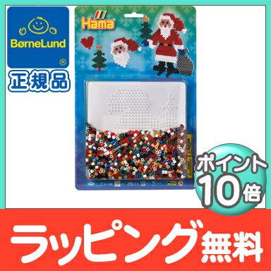 【ポイントさらに8倍以上】ボーネルンド (BorneLund) ハマビーズ クリスマス サンタクロース【あす楽対応】【クリスマス プレゼント ラッピング対応】【ナチュラルリビング】【ラッキーシール対応】