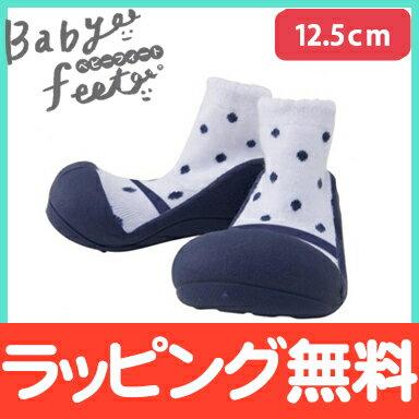 【ポイントさらに5倍】Baby feet (ベビーフィート) フォーマルネイビー 12.5cm ベビーシューズ ベビースニーカー ファーストシューズ トレーニングシューズ【あす楽対応】【ナチュラルリビング】