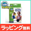 Baby Buddy 3 WAY 디럭스 미아 방지 안전 벨트 네이비