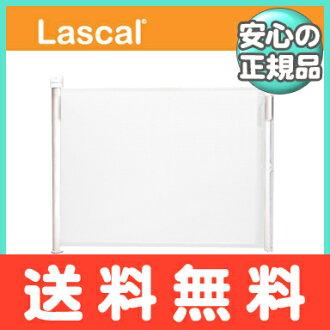 Lascal (Rascal) キディガードアシュア (white) baby gate tea Rex