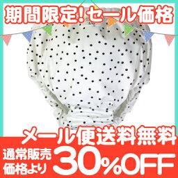kushizutoreningupantsu XL尺寸(17-20kg)水滴