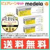 100% of メデラピュアレーン 100 37 g +7 g two set nursing care nipple care no addition nature lanoline